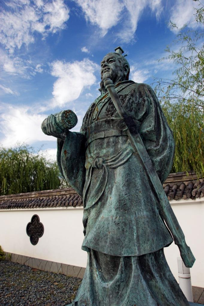sun tzu l'art de la guerre